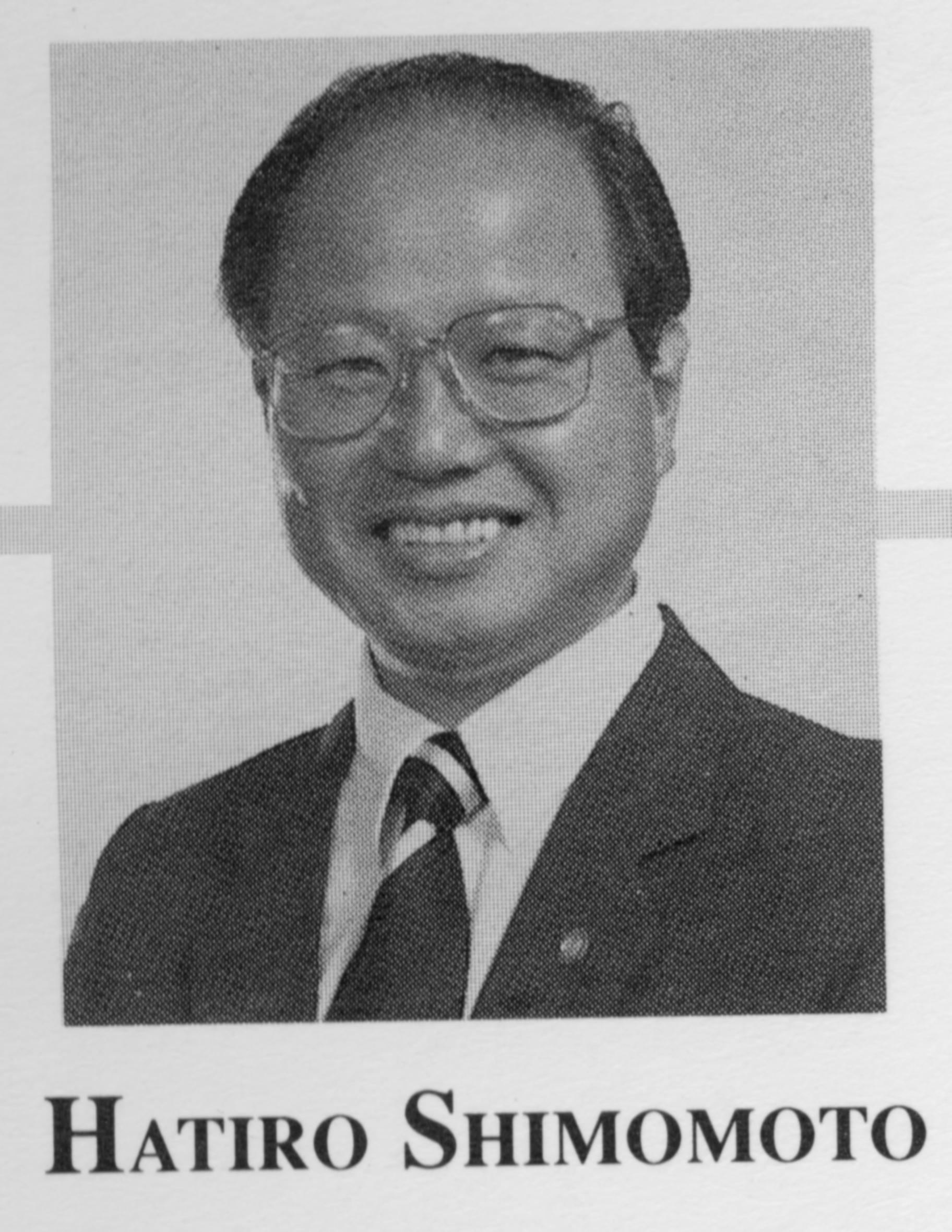 Hatiro Shimomoto