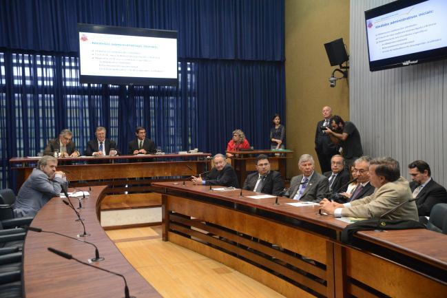 Comissão de Ciência, Tecnologia, Inovação e Informação
