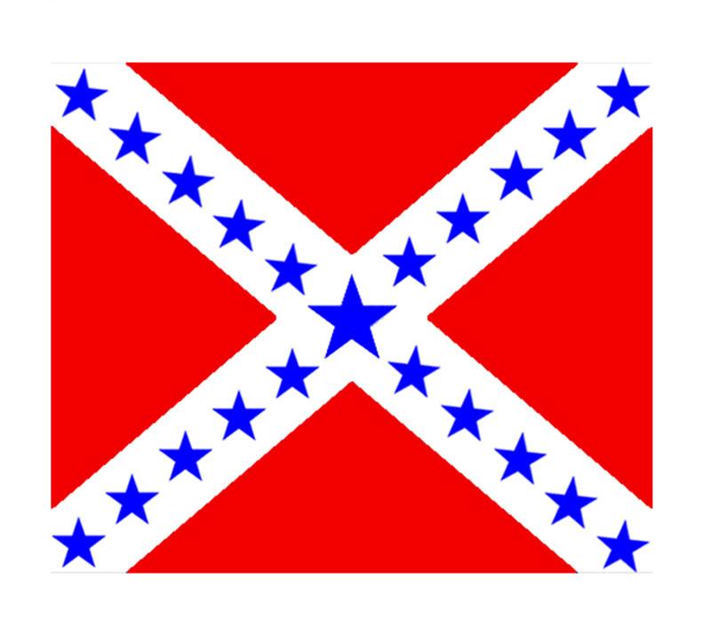 Imagem da bandeira que foi hasteada no navio Alagoas em 1889, quando levava a família imperial para o exílio<a style='float:right' href='https://www3.al.sp.gov.br/repositorio/noticia/N-11-2015/fg179020.jpg' target=_blank><img src='/_img/material-file-download-white.png' width='14px' alt='Clique para baixar a imagem'></a>